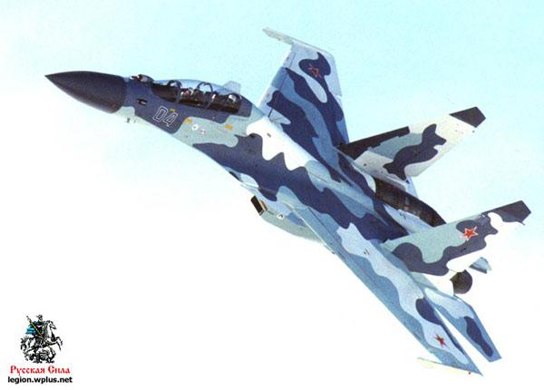 Sukhoi Su 30 Flanker Combataircraft Com