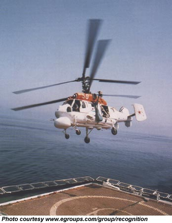 Kamov KA-25 Hormone - CombatAircraft.com
